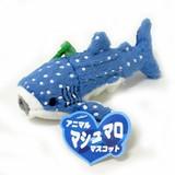 ふわふわな触り心地♪マシュマロマスコットキーホルダー ジンベエザメ (商品コード:207-725)