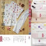 【日本製今治タオル】透かし織り ながーいタオルてぬぐい