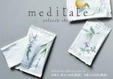 【ギフトショー春2017】meditate リフレッシュシート ※日本製
