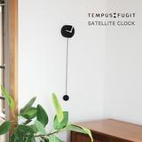 スタイリッシュな振り子時計【SATELLITE CLOCK】サテライト(衛星) クロック