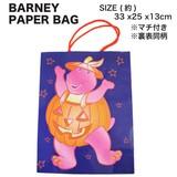 【アメリカ雑貨 アメ雑】バーニー ペーパーバッグ 紙袋 ラッピング 恐竜 ピンク アメキャラ