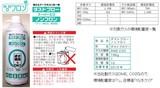 【信頼のOHMブランド】日本製ダストブロー ノンフロン 300ml