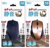 【信頼のOHMブランド】静音5ボタンマウス(ブルーLED)
