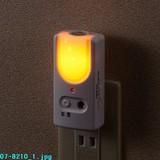 【信頼のOHMブランド】停電対策ライト