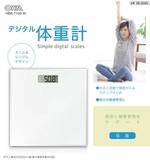 【信頼のOHMブランド】デジタル体重計 HBK−T100−W