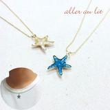 "【aller au lit】""star fish""シェルの輝きネックレス"