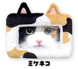 にゃんにゃんフレーム 【ネコ】【おもしろ雑貨】【フォトフレーム】