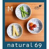 【natural69】Janke ヤンケ ボウルM<波佐見焼>
