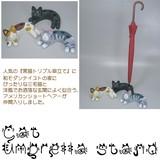 【インテリア/雑貨】キャット アンブレラ スタンド/傘立て/黒猫/コンパクト/かわいい