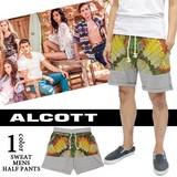 ※2016春夏商品SALE!ALCOTT アルコット メンズ プリントデザイン スウェット ハーフパンツ<GREY>
