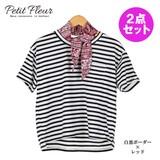 【SALE特価】Tシャツ バンダナ風スカーフ付き 全5カラー<プチ フルール 2016>