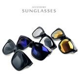 ミラーサングラス 【UVカット仕様】大きめフレームで小顔効果♪