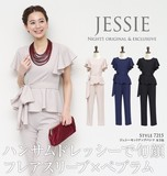 ジェシーセットアップパンツドレス【7215】