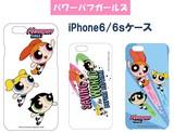 <即納>【パワーパフガールズ】iPhone6/6sケース