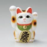 ■常滑焼【縁起置物/貯金箱】富本両手上げ猫