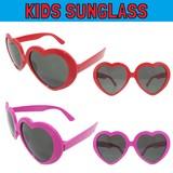 【キッズ】ハートサングラス * 子供用のかわいいハート型サングラス!レジャーの紫外線対策にも◎