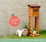 ガーデンメールボックス JY-MB40