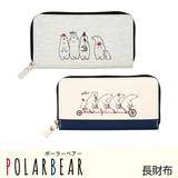 【長財布】カード12枚収納可能♪◆ポーラーベアー