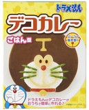【ドラえもん】 カレーごはん型 <日本製>