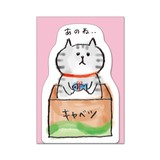 GOROGORO NYANSUKE Envelope Attached Message Card Cabbage