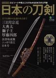 Mook (Magazine Book)