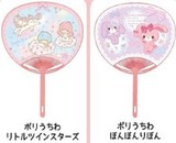 夏の人気商品!キャラクター ポリうちわ サンリオ!