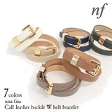 Case Attached Real Leather Buckle Double Belt Bracelet