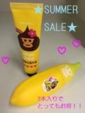 ★SUMMER SALE★個数限定です【ハンドクリーム】マジックフードバナナハンドミルクお得な2本セット