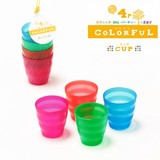 Colorful Cup