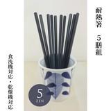 Heat-Resistant Hexagon Chopstick Zen Resin