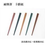Heat-Resistant Hexagon Chopstick Zen 5 Colors Resin