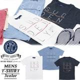 ※2016春夏商品SALE!GRF ジーアールエフ メンズ 英文字プリント Tシャツ<3カラー><SUDDENLY>