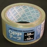 OPPテープ 50mm