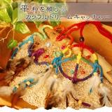 平和を願う☆カラフルドリームキャッチャー【スラマピースドリームキャッチャー】アジアン雑貨