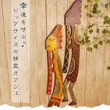 幸運を呼ぶ♪ビッグサイズの精霊オブジェ【ココペリウッドディスプレイ】アジアン雑貨