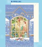 【2016クリスマス先行販売】洋風クリスマスカード カラーチャート<インバウンド対応>