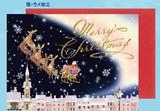 【2016クリスマス先行販売】洋風クリスマスカード<インバウンド対応>