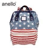 anello Base Canvas Backpack