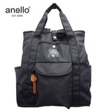 anello Holistic Tote Backpack