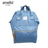 anello Denim Base Backpack