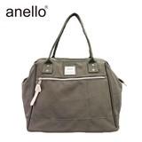 anello Base Overnight Bag