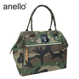 anello Gold Metal Fittings Base Overnight Bag
