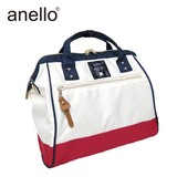 anello Gold Metal Fittings Base Tote Bag