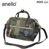【anello / アネロ】  [ミニサイズ] ゴールド金具口金2wayショルダーバッグ