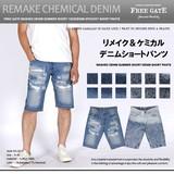 2016 Summer Denim Pocket Shor Pants
