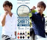 【IMP】綿麻 パナマ織り シャツ