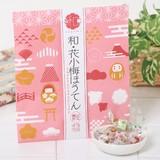 和・花小梅ほうてん 【インバウンド向け】【日本伝統菓子】
