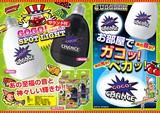 【人気商品】ジャグラースポットライト/景品/パチンコ/パチスロ/スロット