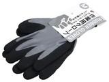 【抜群のグリップ力!力仕事に役立つ手袋です】作業用グローブ Mサイズ