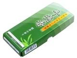 【けむりの少ないお線香】十徳香 緑茶の香り